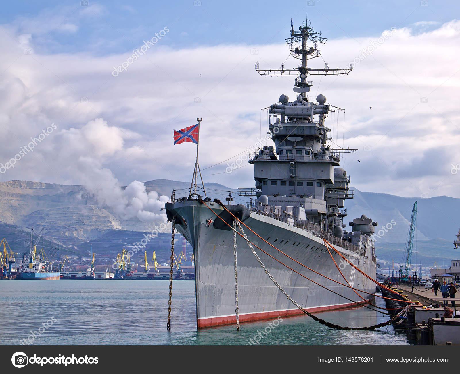 古い巡洋艦ノヴォロシースク、ロ...