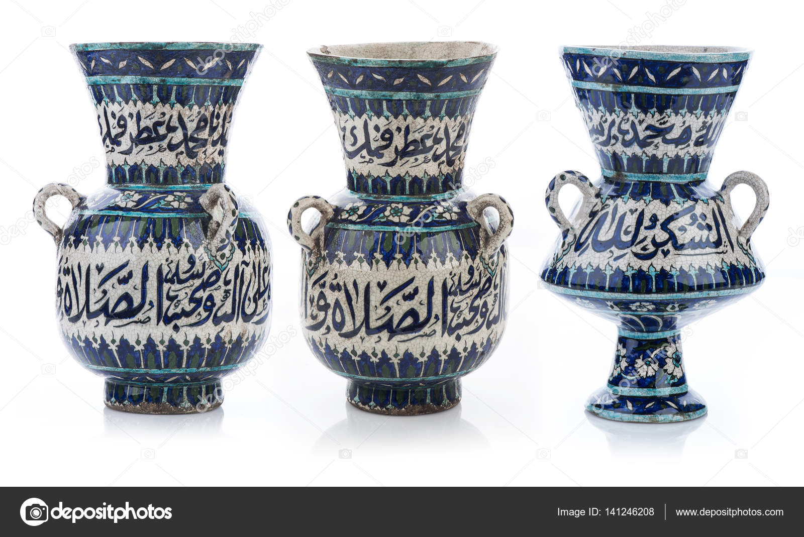 Set of vintage vases stock photo diplomedia 141246208 set of three old vintage vases with islamic quotes ornament photo by diplomedia reviewsmspy