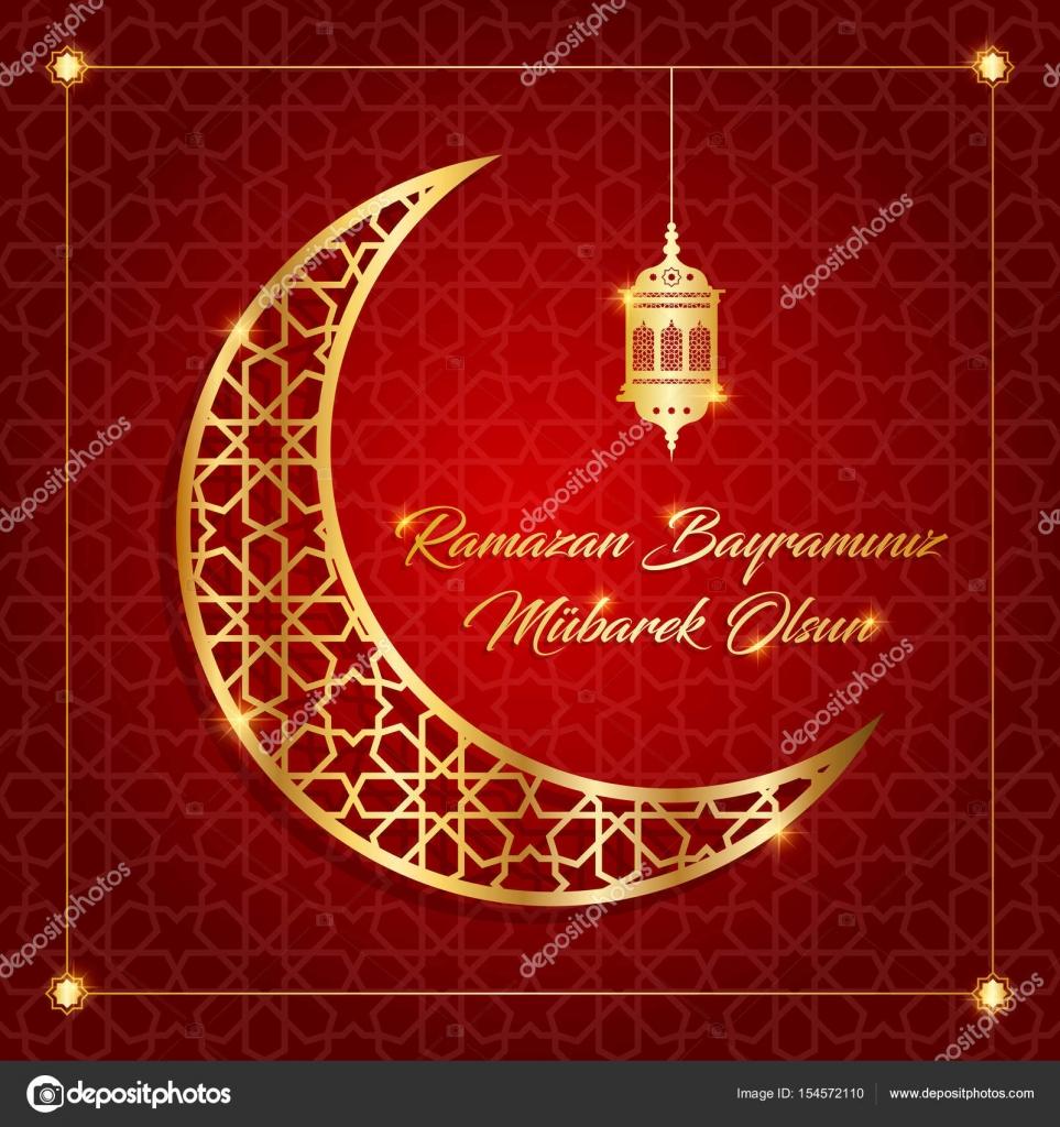 Ramadan Gratulieren
