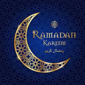 Ramadán, ramazan vektor