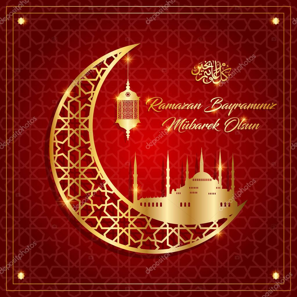 ramazan, ramadan kareem vector illustration