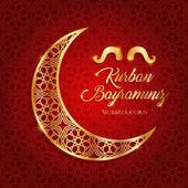 kurban bayrami, eid al adha vektor