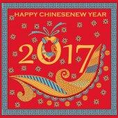 Šťastný čínský Nový kohout rok 2017 pozdrav pozadí