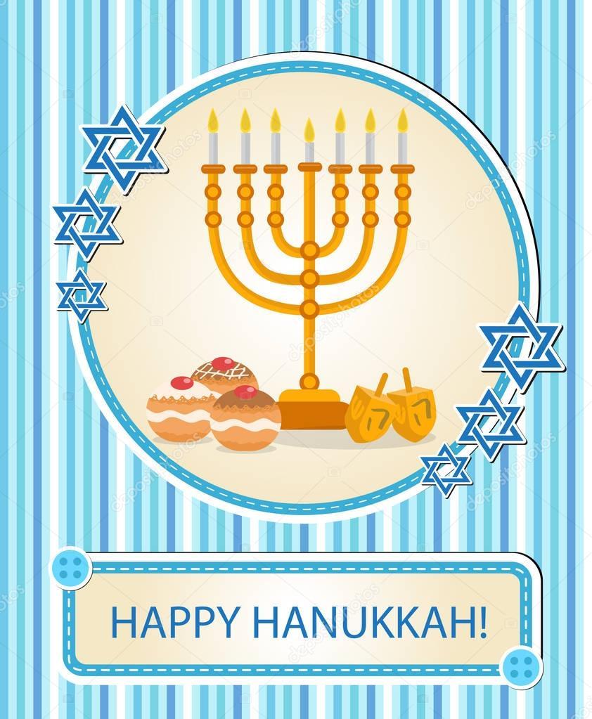 Happy hanukkah greeting card invitation poster hanukkah jewish happy hanukkah greeting card invitation poster hanukkah jewish festival of lights feast m4hsunfo
