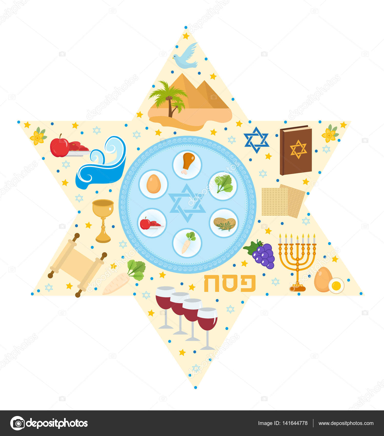 Passover greeting card with icons in the shape stars pesach passover greeting card with icons in the shape stars pesach template for your design m4hsunfo