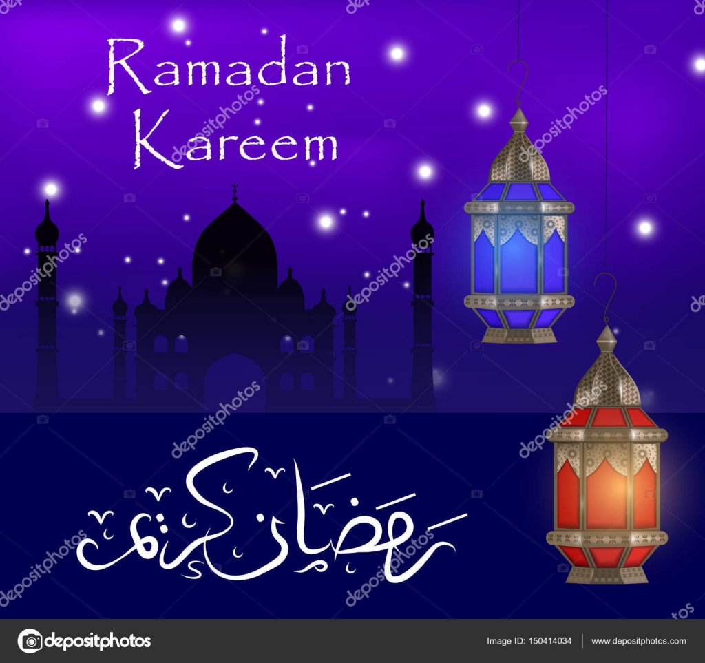Carte De Voeux De Ramadan Kareem Avec Lanternes Modele D Invitation