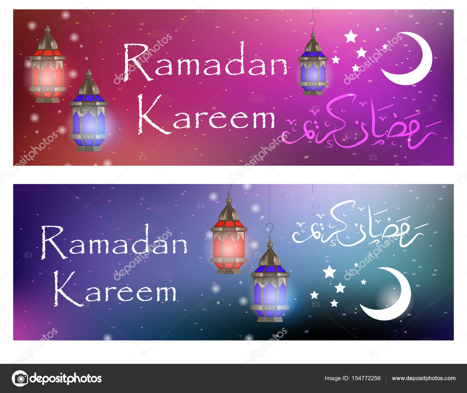Ramadan Kareem Set Of Banners With Space For Text And Lanterns