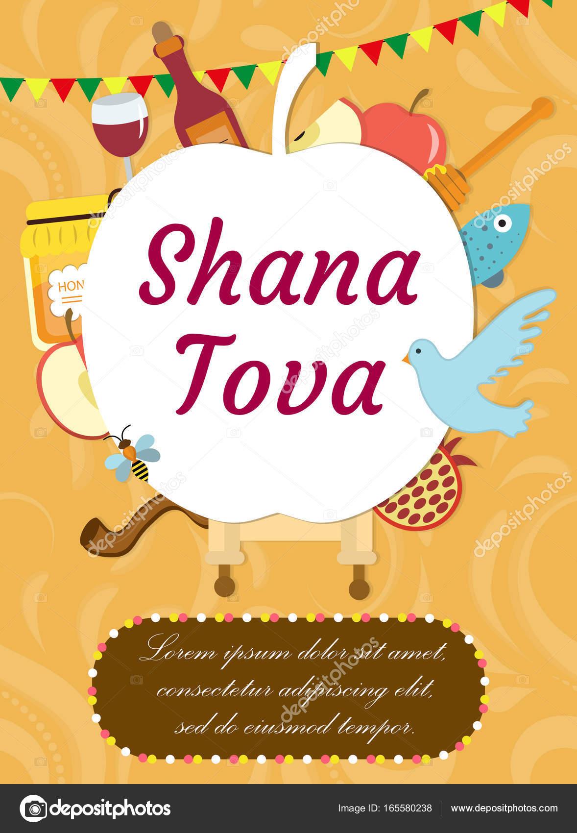 Rosh hashanah poster flyer invitation greeting card shana tova rosh hashanah poster flyer invitation greeting card shana tova is a template m4hsunfo