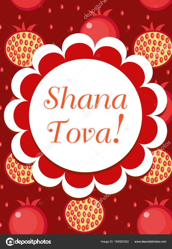 Rosh hashanah poster flyer invitation greeting card shana tova rosh hashanah poster flyer invitation greeting card shana tova is a template for your design with traditional symbols jewish holiday m4hsunfo