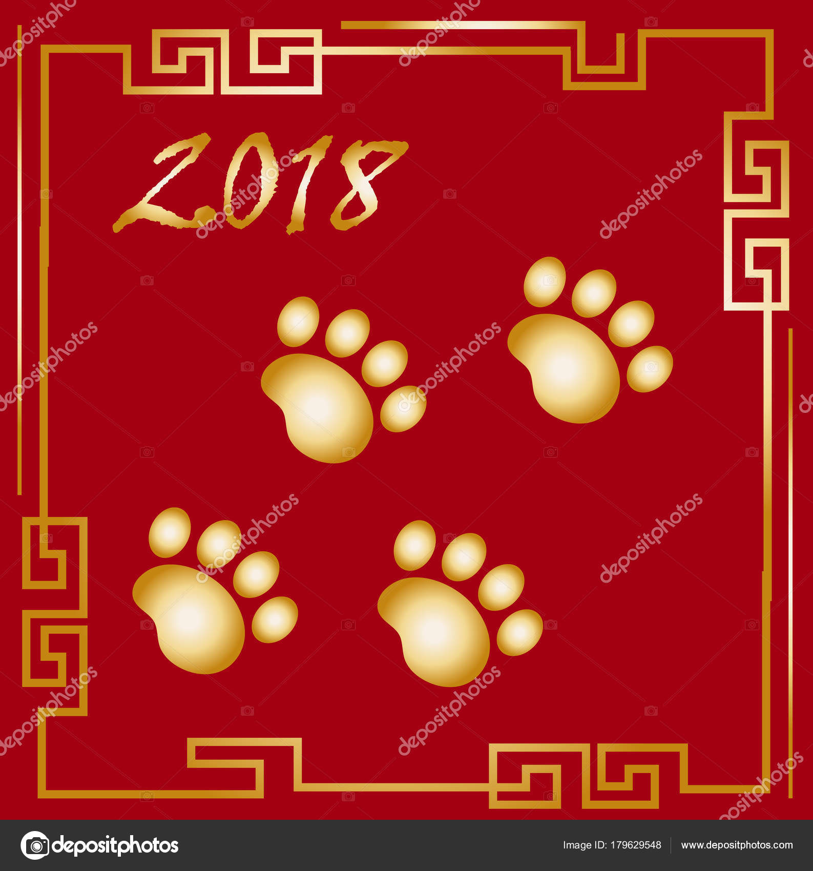Happy Chinese New Year 2018 Greeting Card With A Dog China New Year