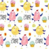 Fotografie Aquarell Handzeichnung Muster mit niedlichen gelben und rosa Hühner, Herzen, Ostern-Muffins, goldenen Tropfen und Buchstaben auf weißem Hintergrund. Ostern-Muster