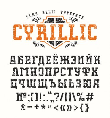 Stock vector set of slab serif Cyrillic font