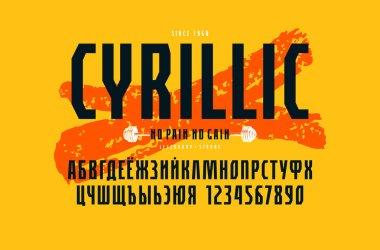 Sans serif font in the sport style. Cyrillic alphabet