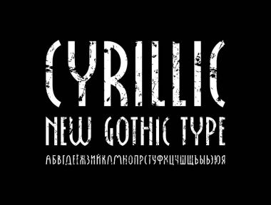 Narrow cyrillic sans serif font in new gothic style