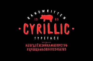 Decorative cyrillic sans serif font in handwritten style