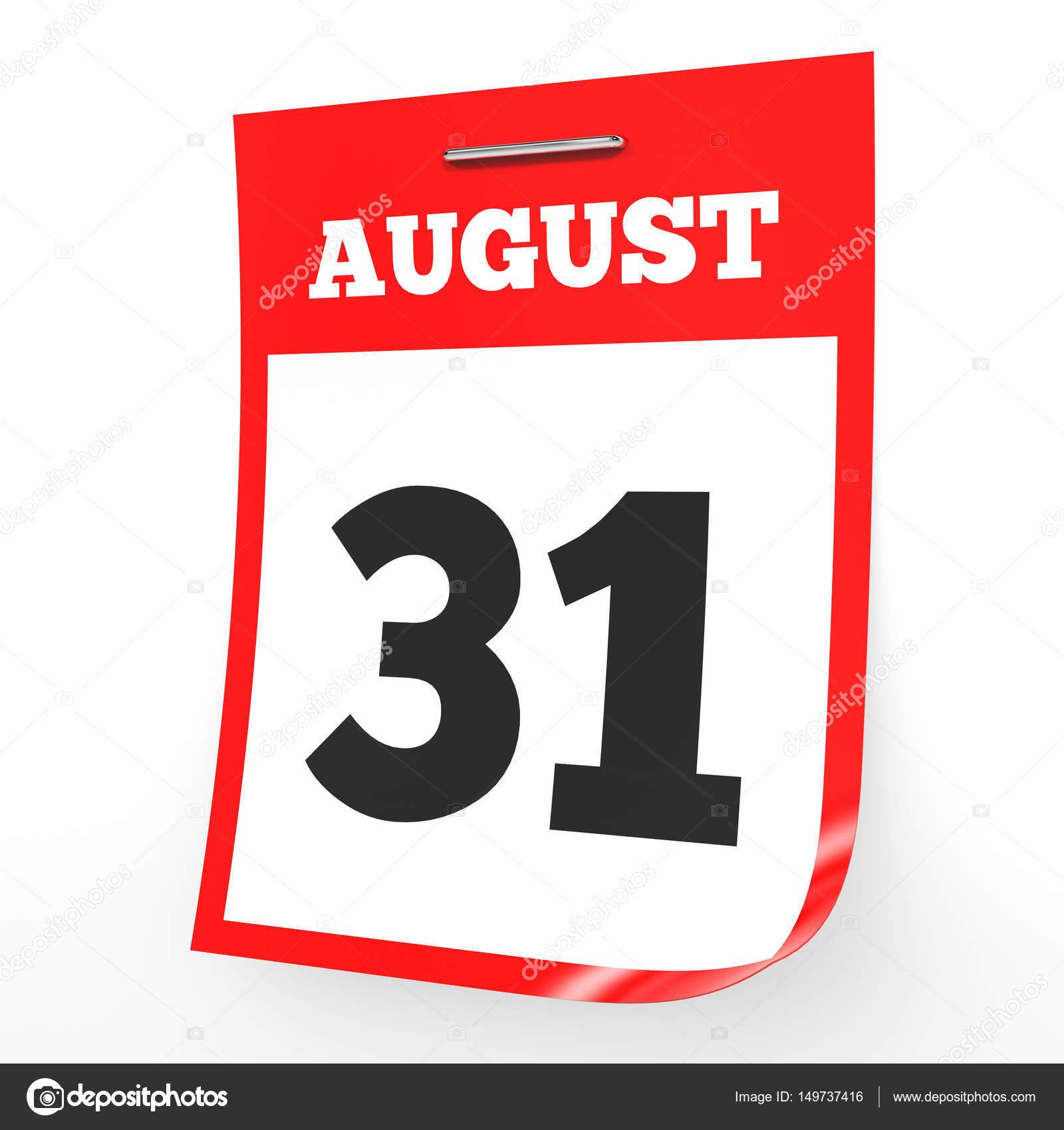 31 августа в Ярославле перекроют центр - МК Ярославль   1700x1600
