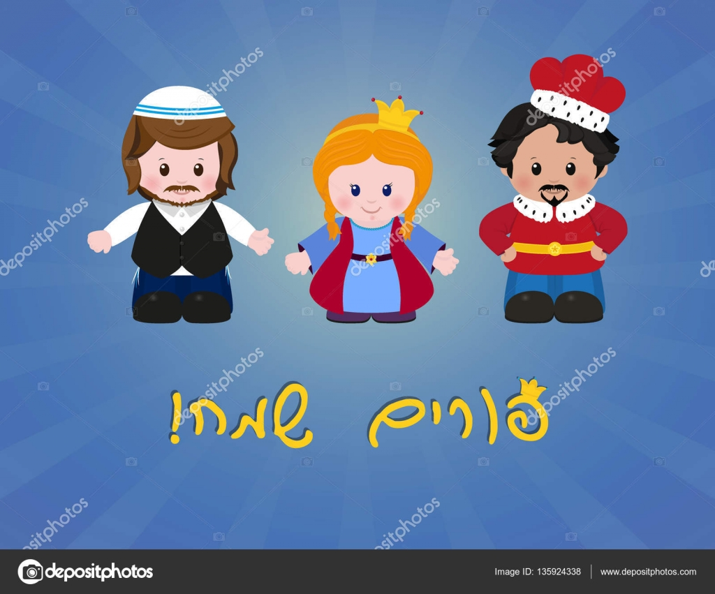 Jewish holiday of purim greeting card with esther mordecai and jewish holiday of purim esther mordecai and achashverosh greeting card with hebrew text happy purim vector illustration of fun characters in cartoon m4hsunfo