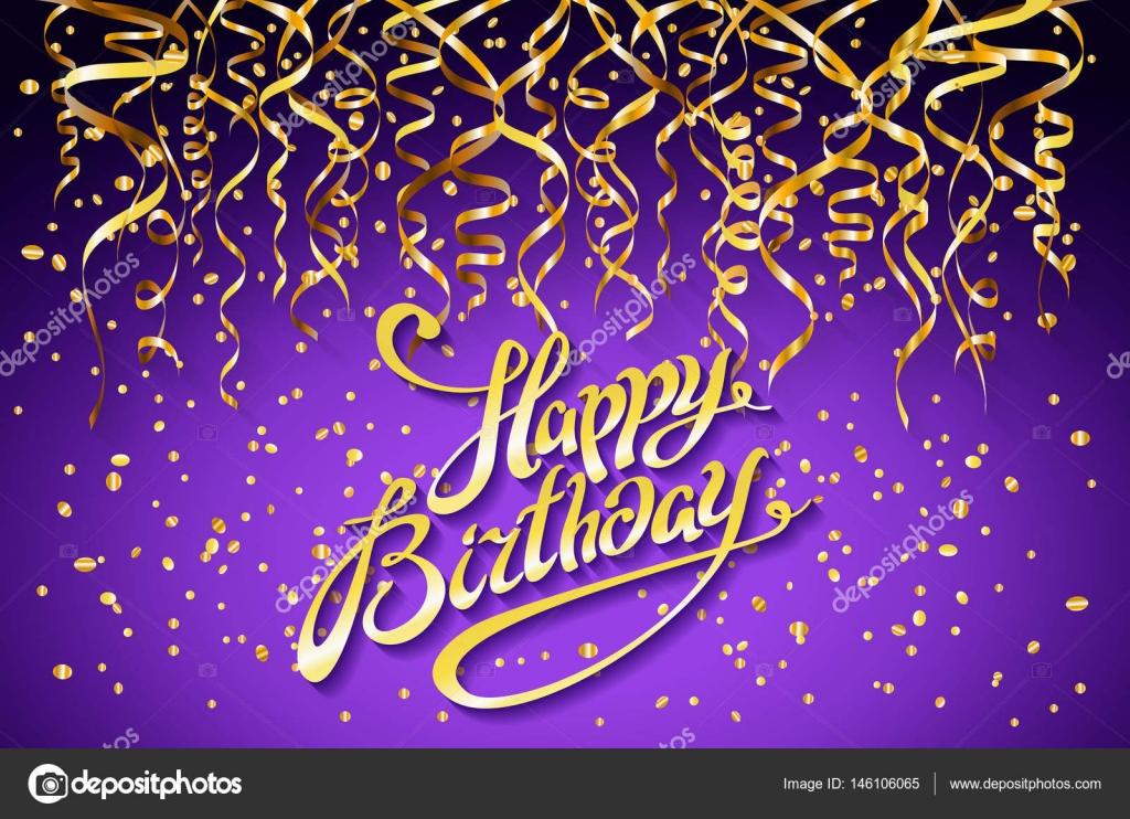 Happy Birthday Design Vector ~ Vector purple party background. happy birthday celebration design