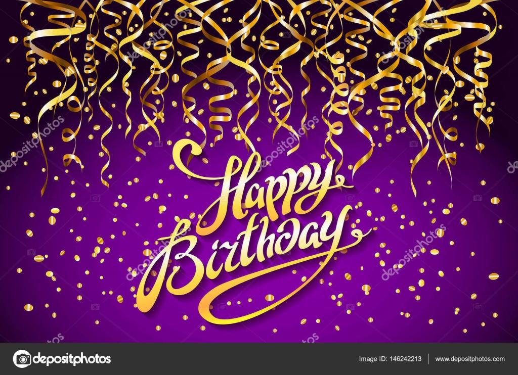 Vector Purple Party Background Happy Birthday Celebration Design