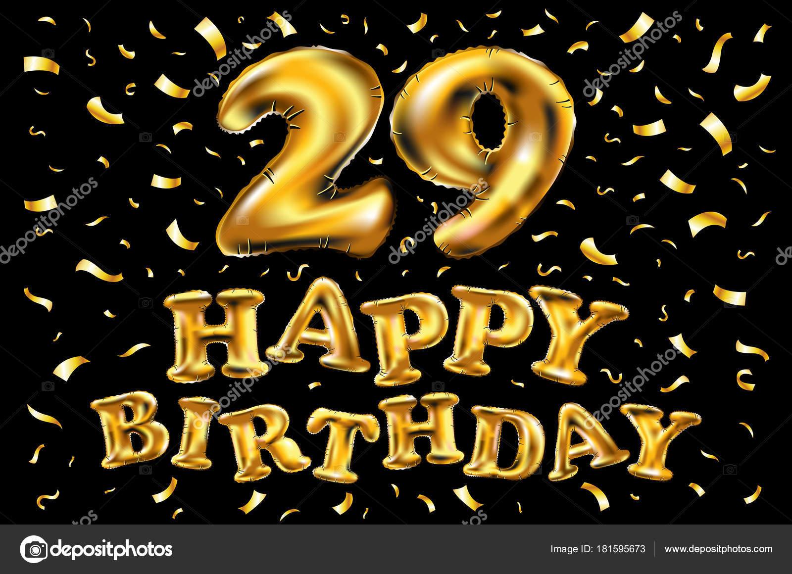 Поздравлением с 29 летием