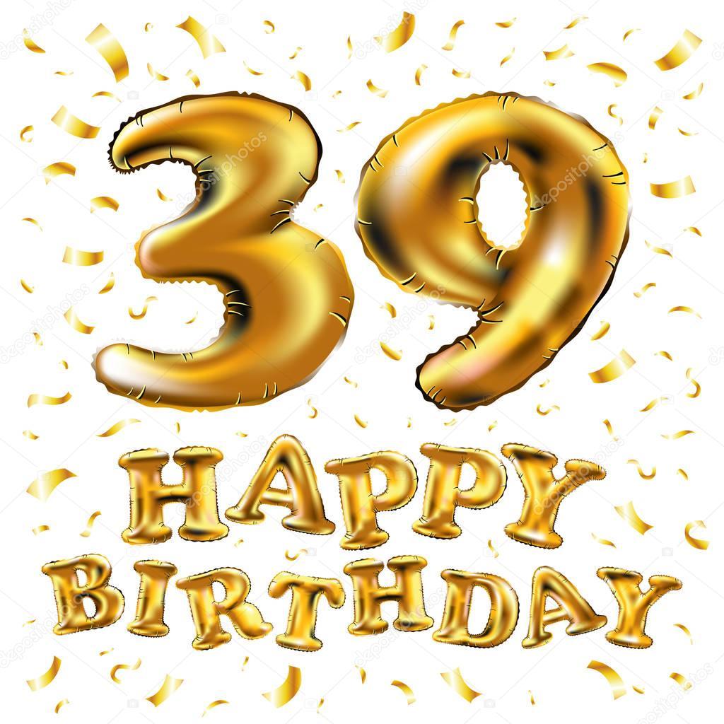 Открытки с день рождения 39 лет