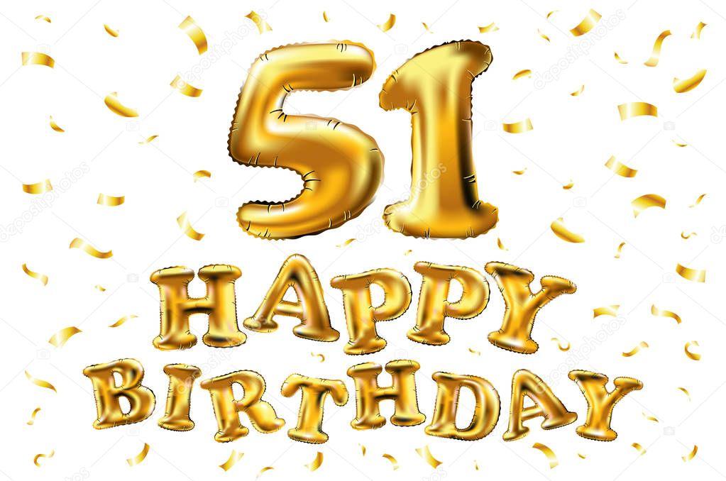 Открытка к дню рождения 51 год