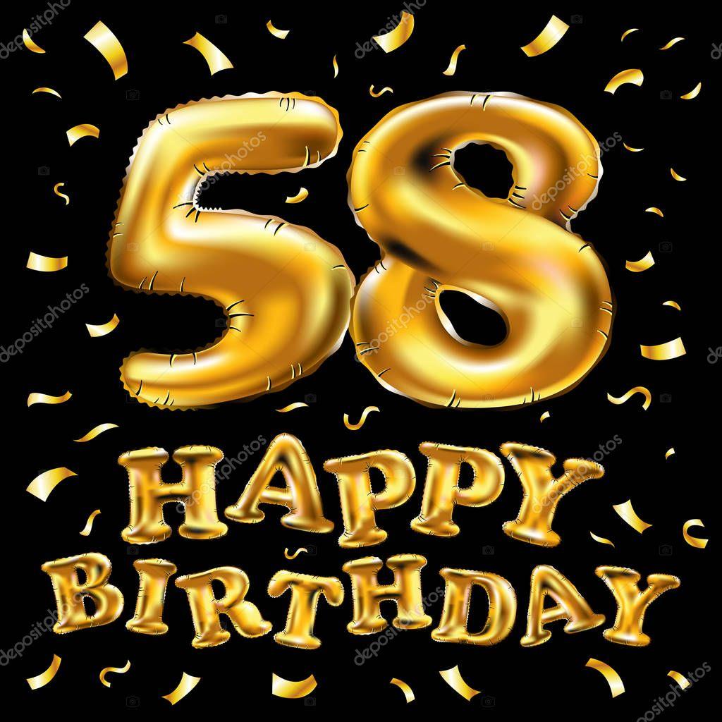 Открытка с днем рождения 58 лет