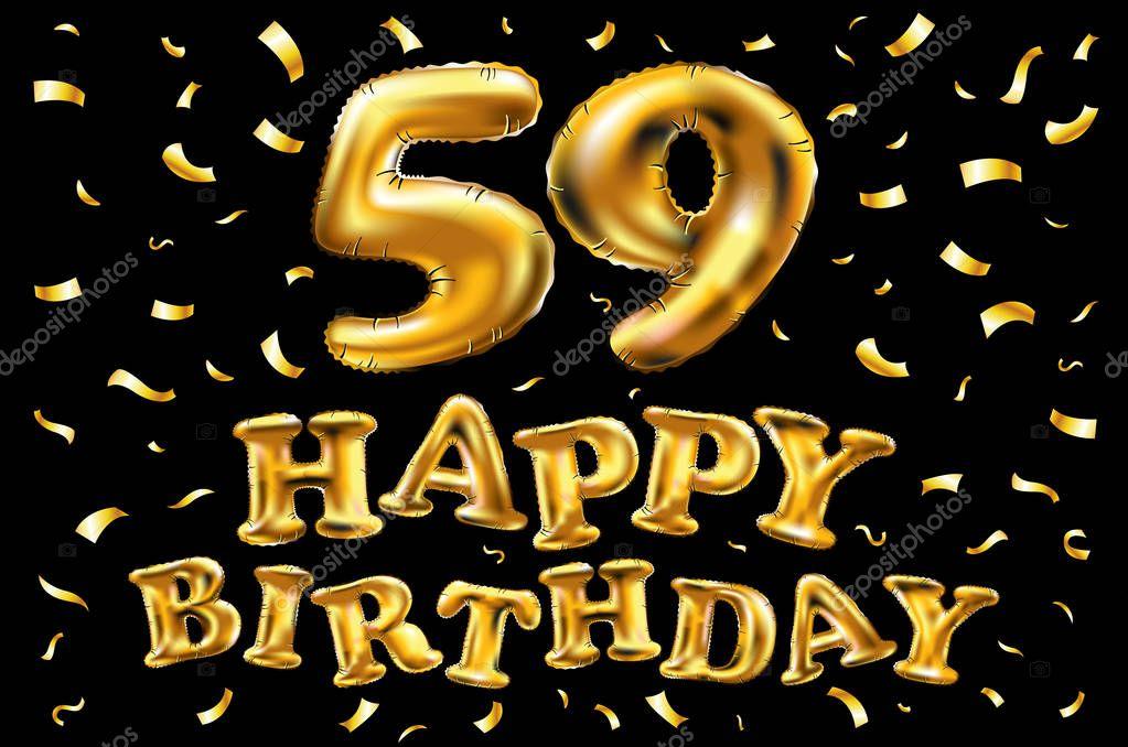 Поздравительная открытка 59 лет