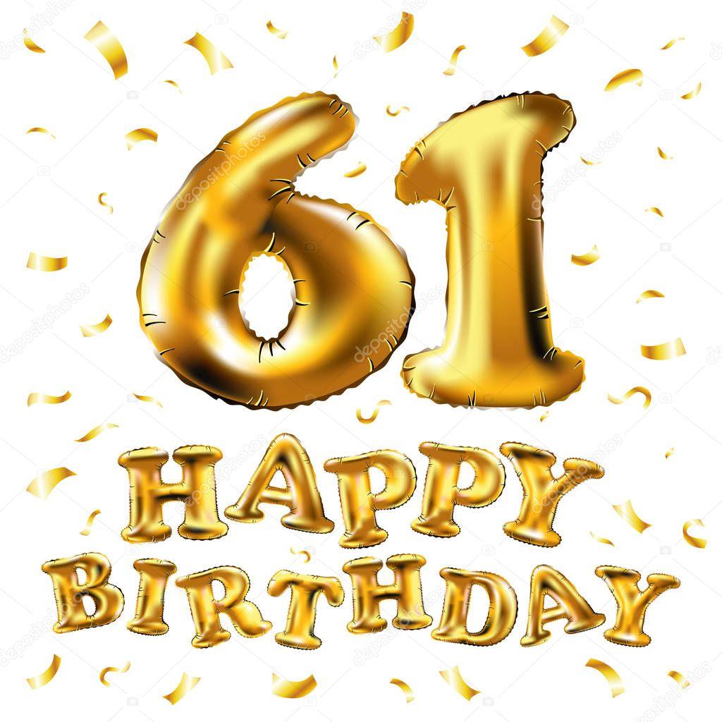 Открытка с днем рожденья 61 год