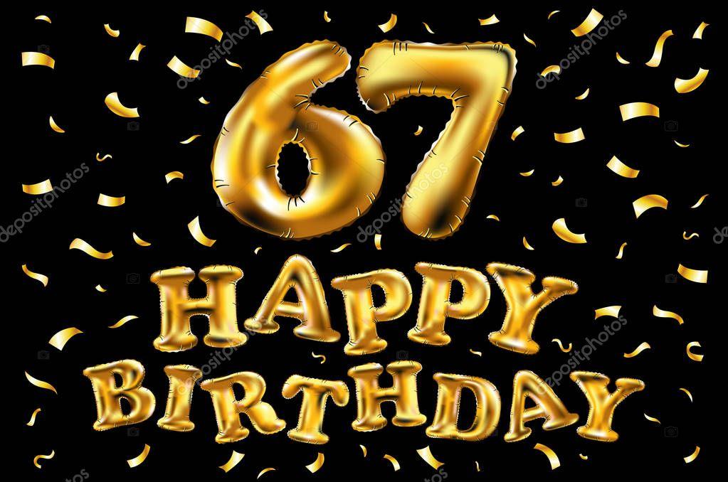 Днем рождения, открытки с днем рождения на 67 летие