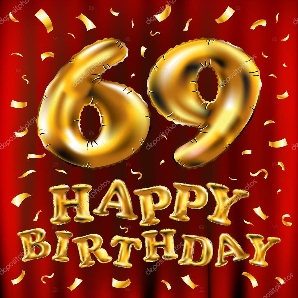 Днем рождения, открытка с днем рождения 69 лет