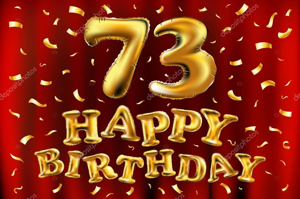 Поздравления с 73 летием
