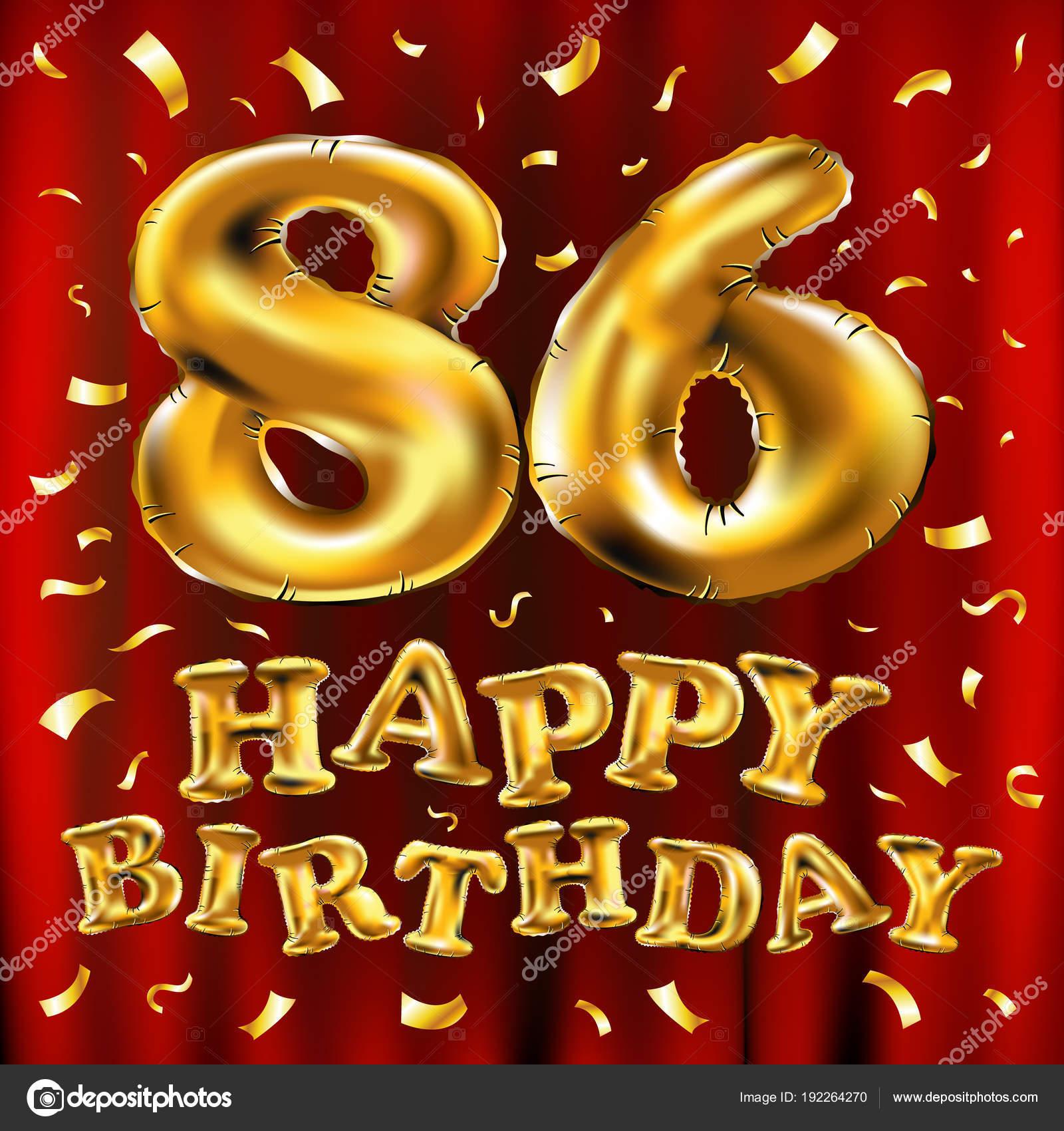 86 лет с днем рождения открытки с днем рождения