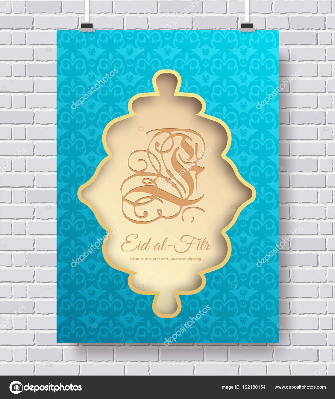 Set of eid al fitr ornament concept. Art traditional, magazine, book ...