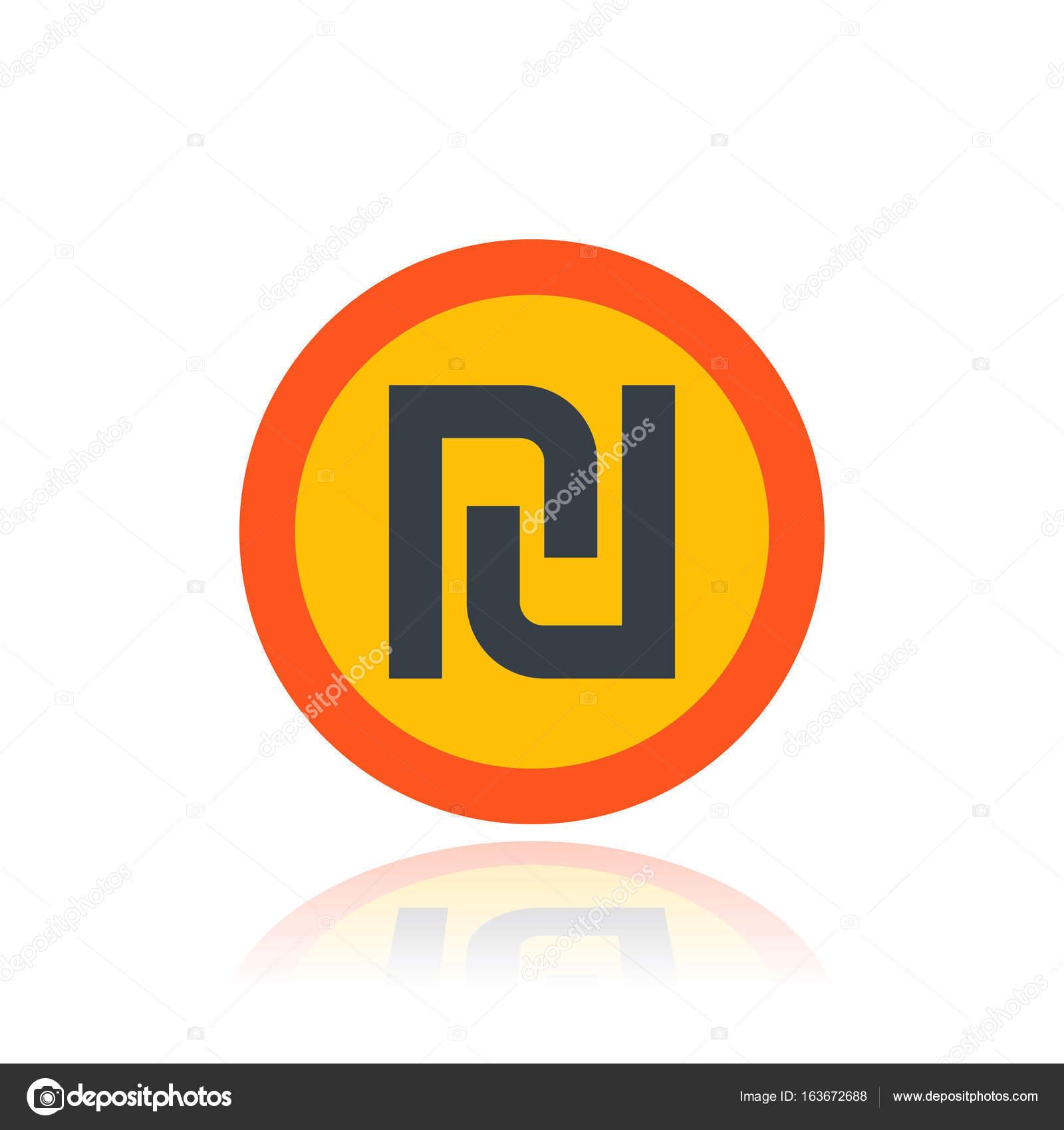 Shekel Israeli Money Symbol Over White Stock Vector Nexusby
