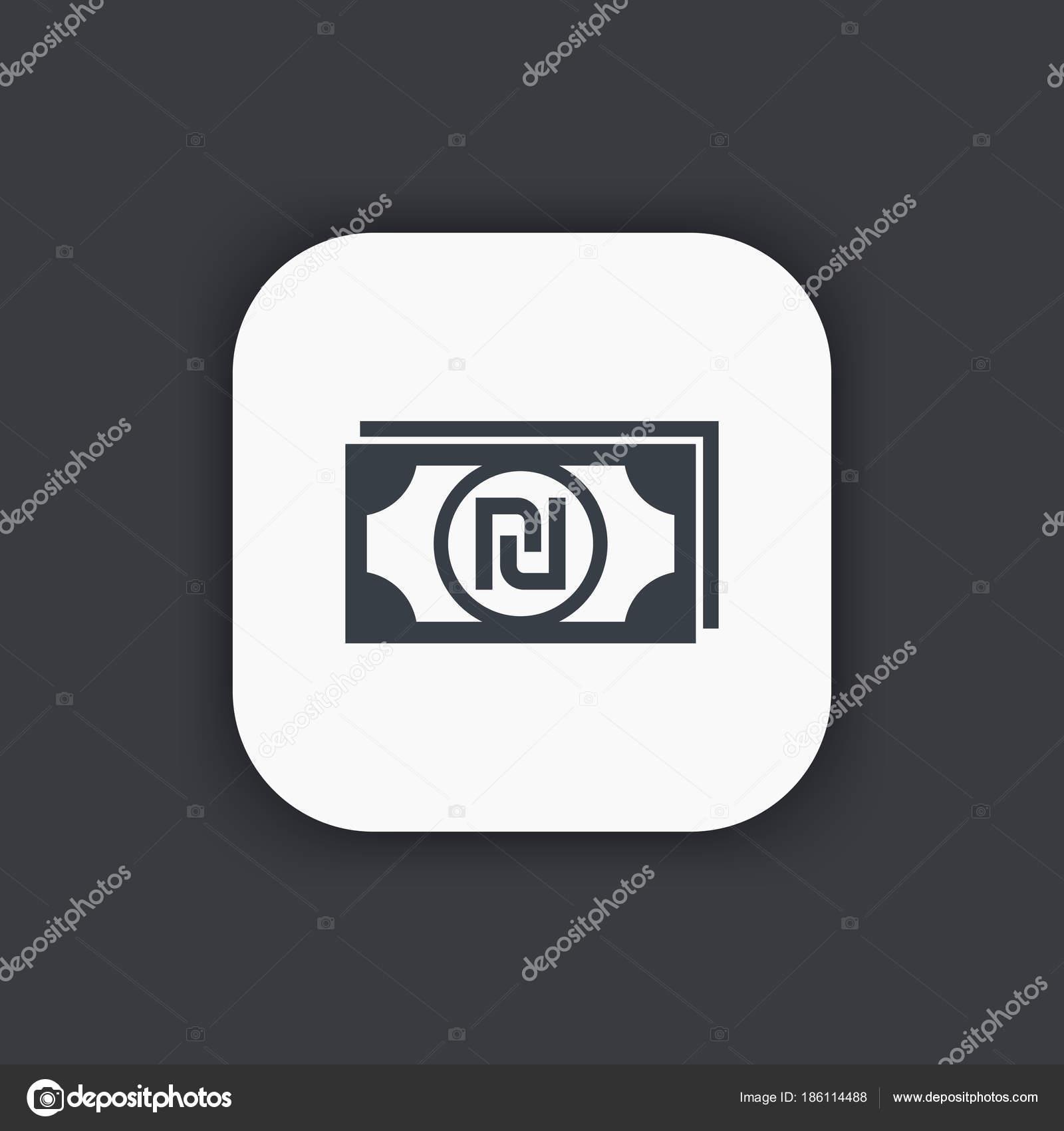 Shekel Symbol Israeli Money Icon Stock Vector Nexusby 186114488