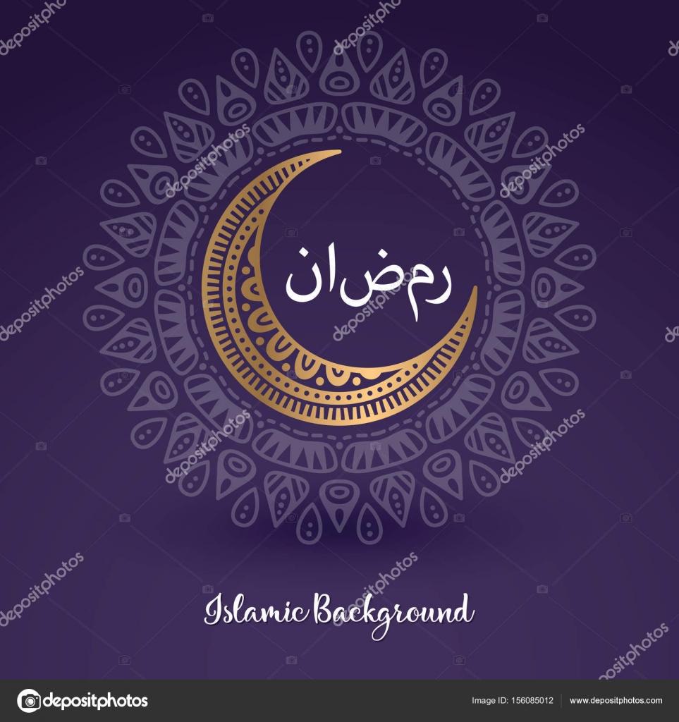 vector islamic background stock vector