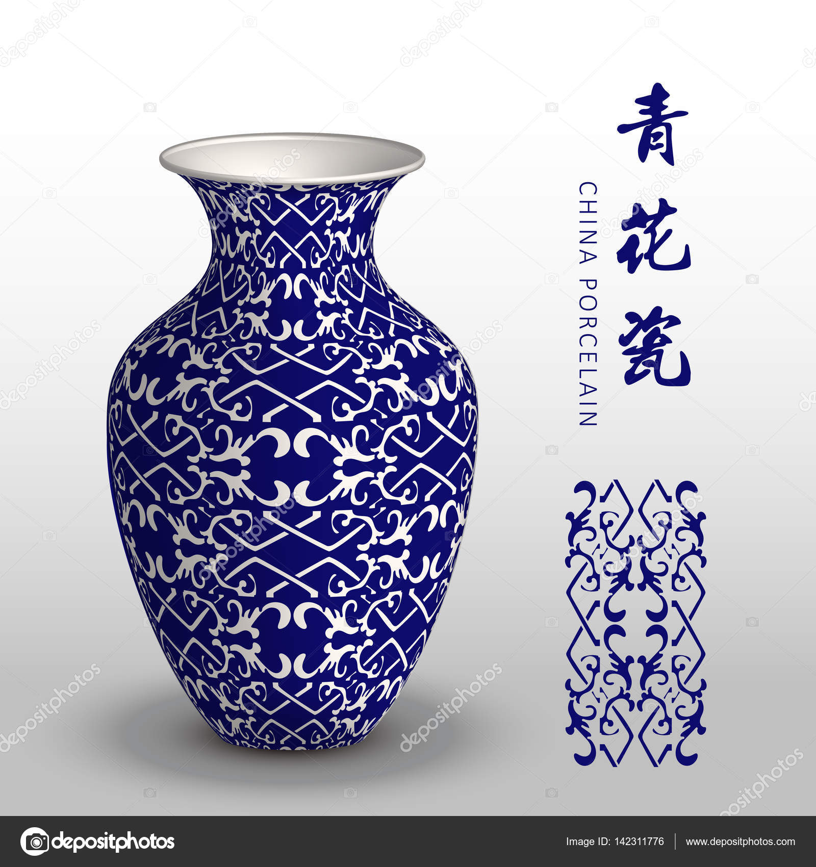 Tmavě modrá porcelánová váza Čína zkontrolovat kříže spirály řetěz —  Stockový vektor b27527a552