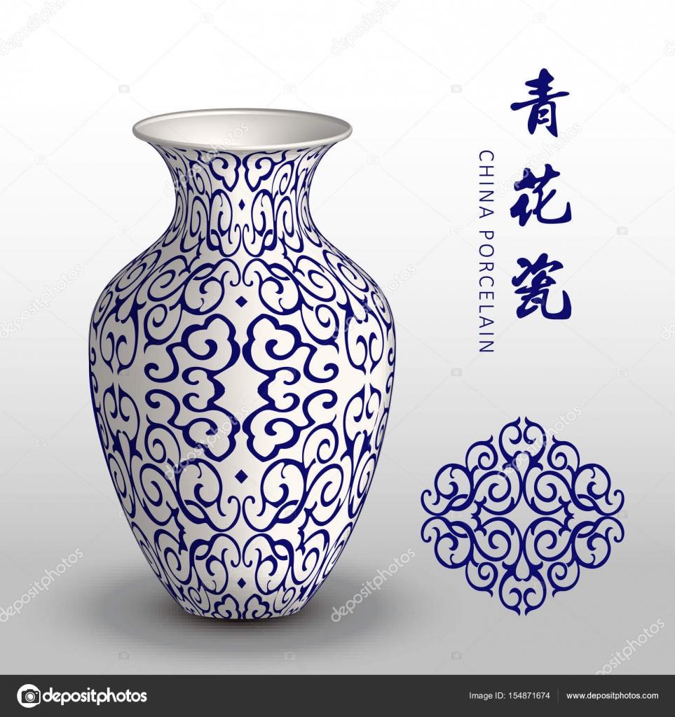 Tmavě modrá porcelánová váza Čína kolo spirála kříž řetěz révy — Stockový  vektor 7732393912