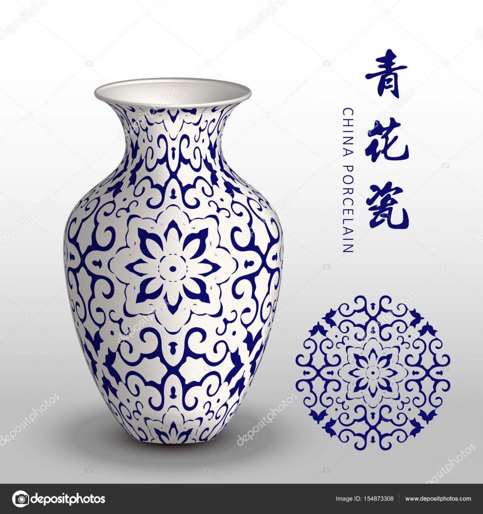 Tmavě modrá porcelánová váza Čína kříž spirála rámeček květina — Stockový  vektor eed18919f0