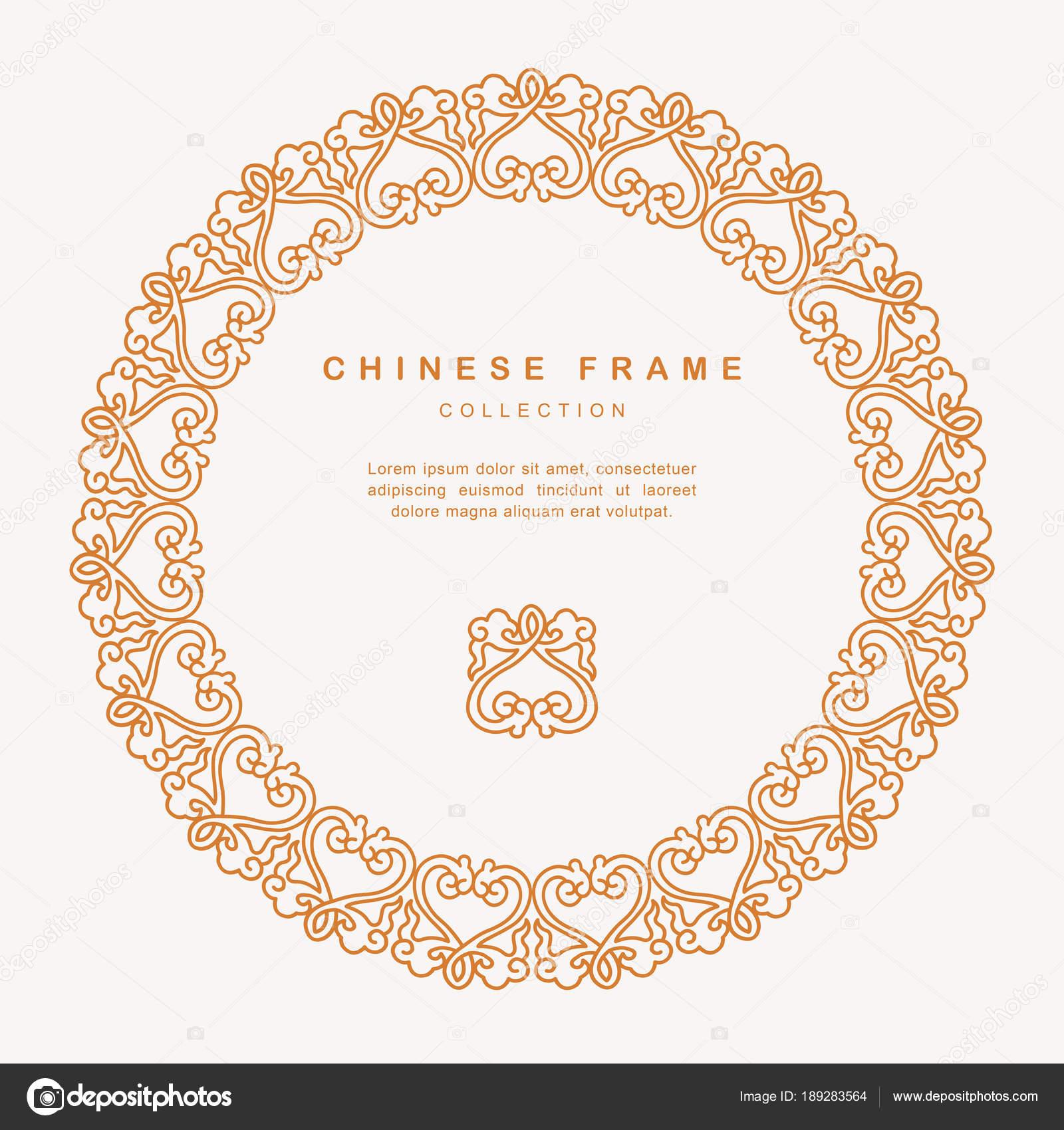 Elemento de decoración tradicional China marco redondo Tracery ...