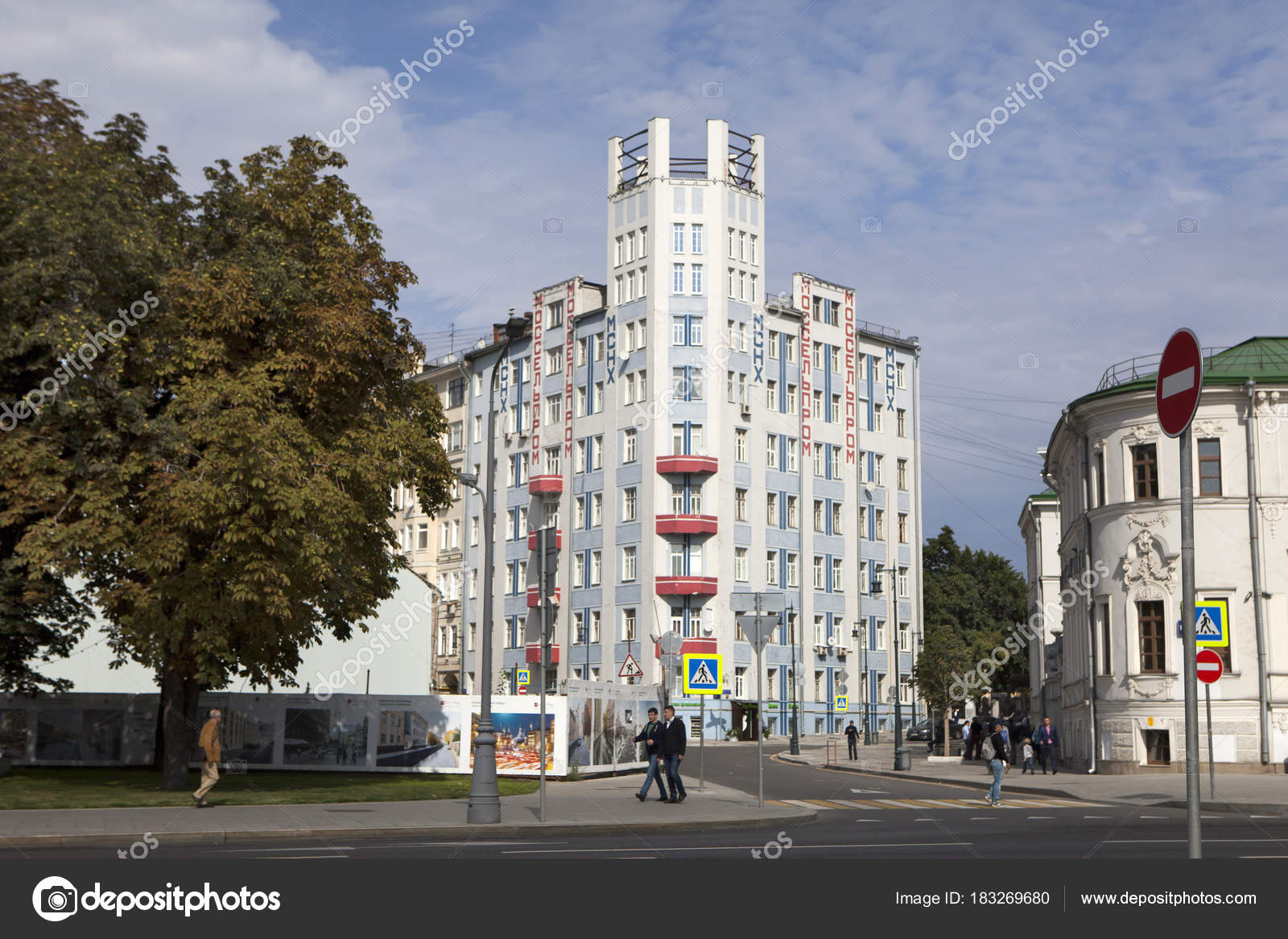 Konstruktivismus Architektur: памятник русской архитектуры