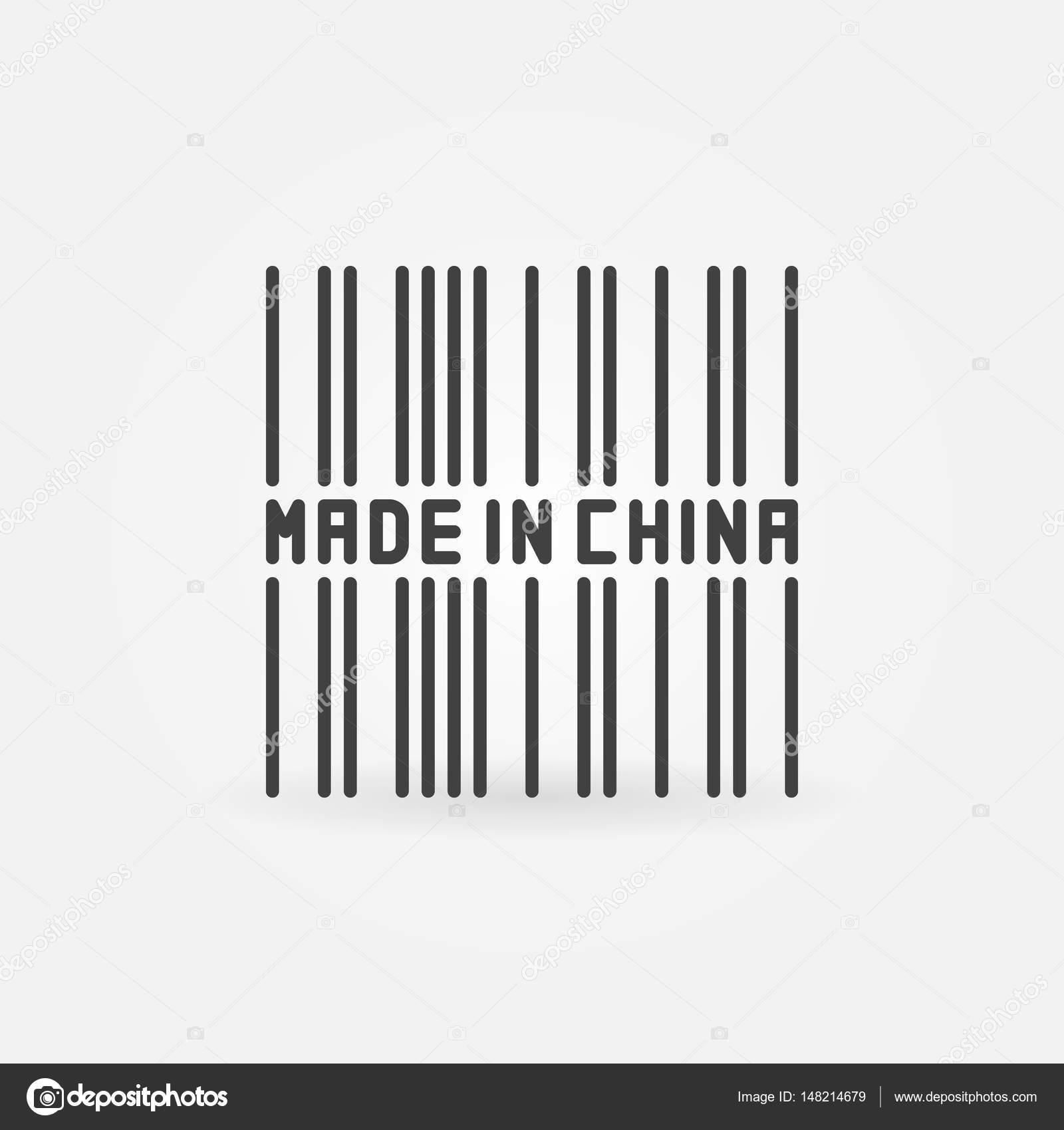 Resumen hecho en icono de China — Vector de stock © sn3g #148214679