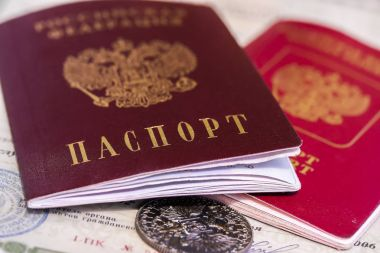 The passport of the citizen of the Russian Federation