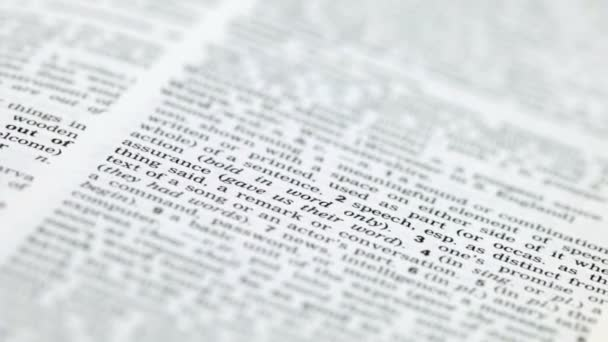Dictionary Definitions: Word (pull focus)