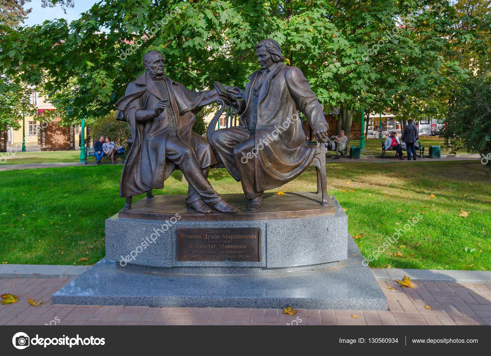 Купить памятник минск с мобильного памятники на могилу фото в москве качественно