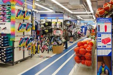 Sporting goods store Sportmaster, Mogilev, Belarus