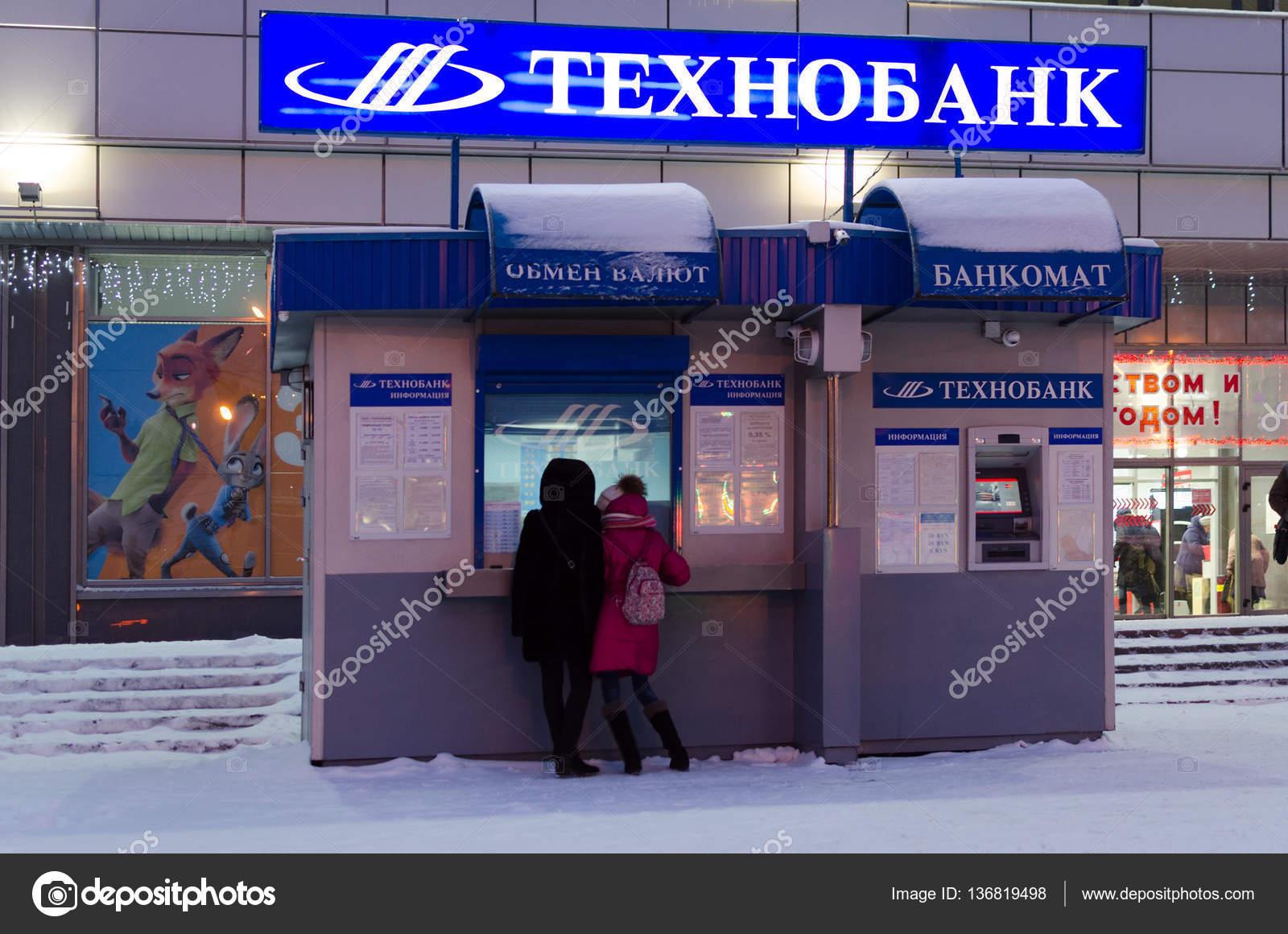 Bureau de change de devises et atm technobank gomel belarus