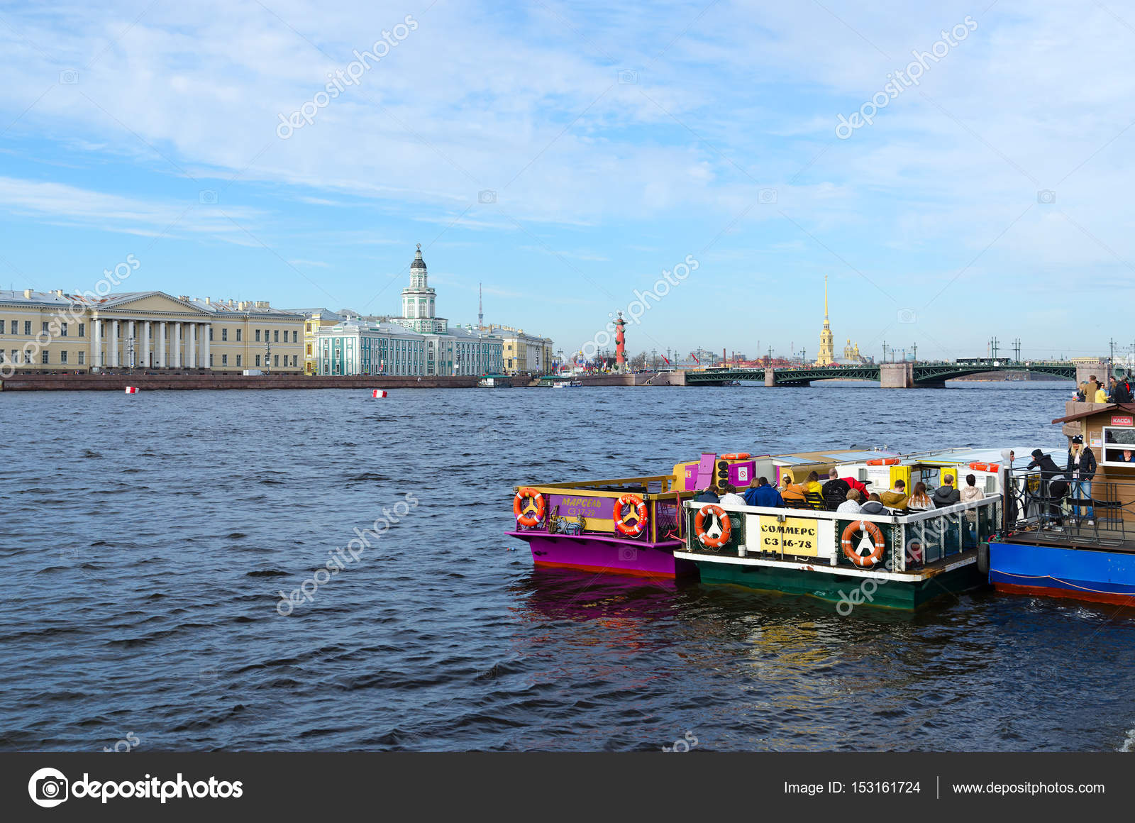 Petersburg. Vasilyevsky Adası Spit 2