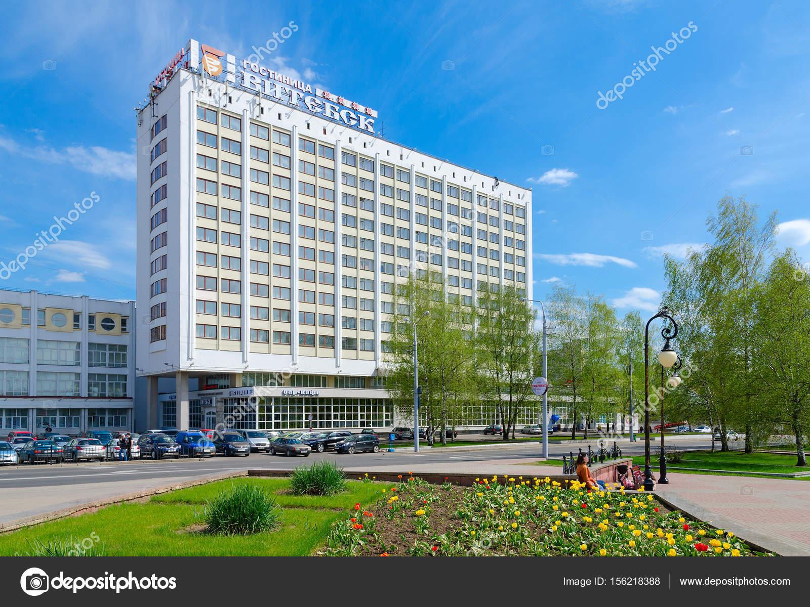 観光と複雑な「ヴィチェプスク ...